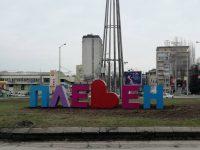 Нова заповед на кмета на Плевен във връзка с усложняващата се епидемична обстановка в страната