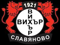 """Отпускат допълнително средства за ФК """"Вихър"""" (Славяново)"""