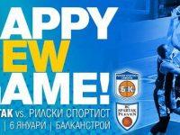 """Срещу лидера """"Рилски спортист"""" е първият мач на """"Спартак"""" за 2018-а"""