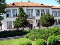 Предлагат две училища в община Плевен да бъдат включени в списъка на средищните за новата учебна година