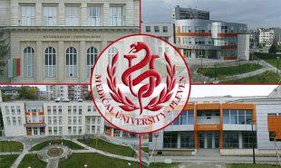 Стартира допълнителен прием на кандидатстудентски документи за бакалавърските специалности на МУ – Плевен