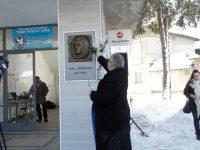 Откриха барелеф на Гена Димитрова в родното й село Беглеж