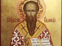 На 1 януари празнуваме Васильовден!