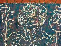 """Изложба """"О-СВЕТ-ЛЕНИЕ"""" представя днес Момчил Георгиев в ХГ """"Илия Бешков"""" – Плевен"""