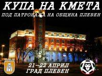 Организират турнир по мини футбол за Купата на кмета на Община Плевен Георг Спартански