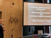 """Лекар от МБАЛ """"Св. Панталеймон"""" – Плевен с приз от национален конкурс за млади учени"""
