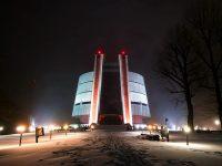 Обектите на РВИМ – Плевен няма да работят на Коледа и Нова година