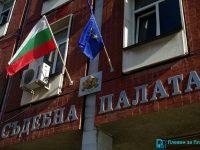 Само един кандидат за шеф на Районна прокуратура – Плевен