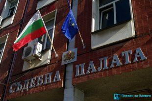Изправят пред съда в Плевен жена за кражби и ползване на чужди банкоматни карти в Австрия