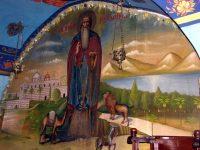 4 март – Свети Герасим