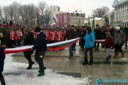 Шествие с най-дългото знаме, ушито от децата на Плевен