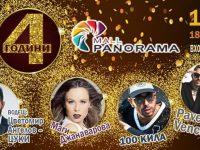 Маги Джанаварова, Павел и Венци Венц и 100 КILA ще пеят днес за четвъртия рожден ден на Панорама мол Плевен