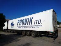 НАП – Плевен продава товарни автомобили