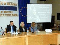 Кръгла маса за Гена Димитрова събра културната и образователната общественост на Плевен в Областна администрация