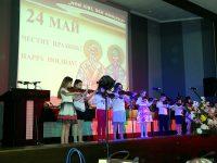 МУ – Плевен организира тържествено честване на 24 май с поредица от събития