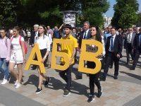 Празнично шествие за 24 май премина през центъра на Плевен /фотогалерия/