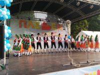 С пъстър концерт Езиковата в Плевен отбеляза празника си (галерия)