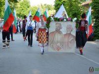 "СУ ""Свети Свети Кирил и Методий"" – Пордим чества своя патронен празник"