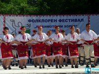 """Петият фестивал """"Любимото ми хорце"""" ще се проведе днес в Плевен"""