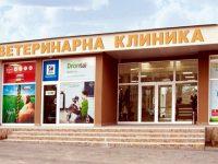 """Ветеринарна клиника """"ИДА-ВЕТ"""" – Плевен организира Седмица на оралната хигиена"""