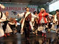 Капанският ансамбъл ще е гост за Деня на Червен бряг