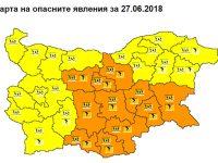 Жълт код за значителни валежи е в сила и утре за Плевен