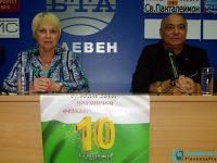 """ФТК """"Българско хоро"""" – Плевен ще отбележи 10-годишнината си с вълнуващ концерт в Летния театър"""