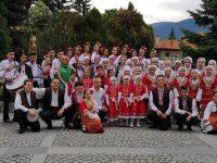Талантливи деца от Пордим се изявиха в Банско
