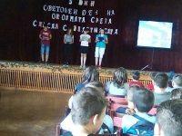 """ОУ """"Св. Климент Охридски""""- Плевен отбеляза Световния ден на околната среда"""