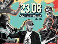 """Стефан Вълдобрев и """"Обичайните заподозрени"""" гостуват в Летния театър"""