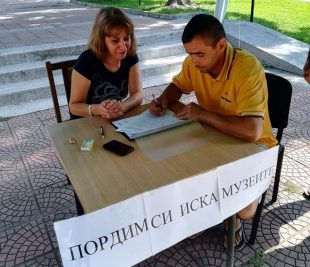 В Пордим стартира подписка за учредяване на Общински исторически музей