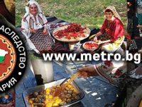 """""""Кулинарното наследство на България"""" ще търси автентични рецепти на традиционни български ястия"""