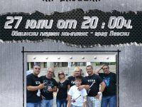 Продължават рок вечерите на басейна в Левски
