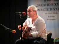 Музикант от Червен бряг със златен медал от международен фестивал
