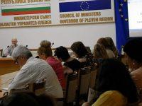 В Плевен се проведе обществено обсъждане на проекта за Концепция на Закона за социалните услуги