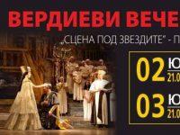 """Оперния спектакъл """"Аида"""" представят днес в Летния театър"""