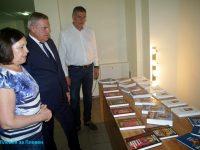 АБВ дари луксозни издания на плевенската Библиотека