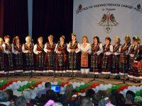 """Дамски народен хор """"Славей"""" от Вълчитрън ще участва в международен фестивал в Охрид"""