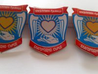 Община Гулянци насърчава благородни детски постъпки