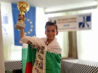 Плевенчанинът Валентин Митев с европейска титла по класически шахмат