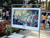 В Кнежа подредиха изложба, представяща красотата на България