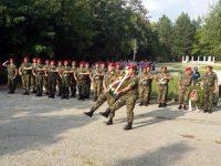 Плевенски военни участваха в ритуала по повод 141 години от Освобождението на Ловеч