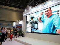 """Първия трансконтинентален телемост до Китай осъществи ХАЙФУ-центърът към УМБАЛ """"Св. Марина"""" – Плевен"""