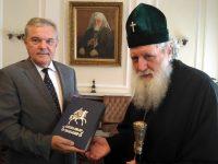 Румен Петков дари ценно и рядко издание на Патриарх Неофит