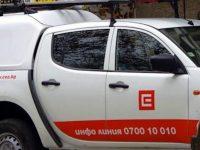 Само за ден: Спряха безплатния ток на четирима в Ореховица