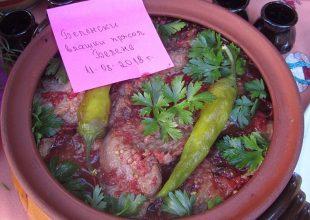 """Вижте победителите в кулинарната надпревара """"Банатски вкусотии – традициите на моето село"""" – снимки от феста. Обновена!"""