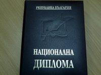 """Областният управител връчва национална диплома на ученичка от СУ """"Иван Вазов"""" – Плевен"""