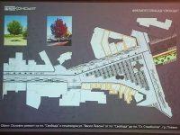 """Представиха проекта за ремонт на площад """"Свобода"""" и пешеходната зона до Театъра /снимки/"""