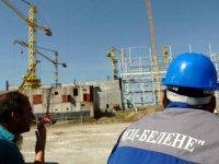 """Общо 13 са подадените заявления за участие в реализацията на проекта АЕЦ """"Белене"""""""