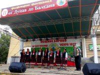 "Златен медал за ЖПГ ""Българка"" – Тученица от фестивала ""От Дунав до Балкана"""